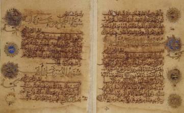 ibn_al_bawwab_quran_cbl