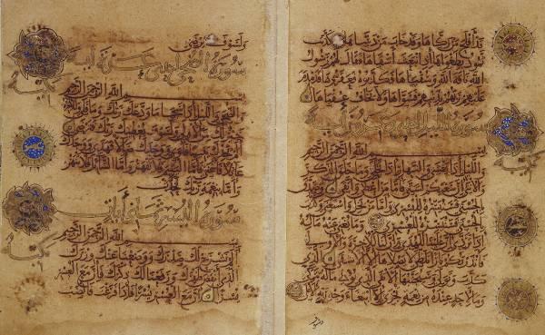 Ibn al-Bawwab - Quran Manuscript - Chester Beatty Library, Dublin