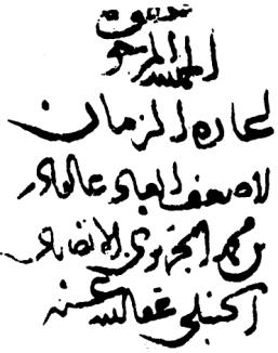 jaziri_qahwa