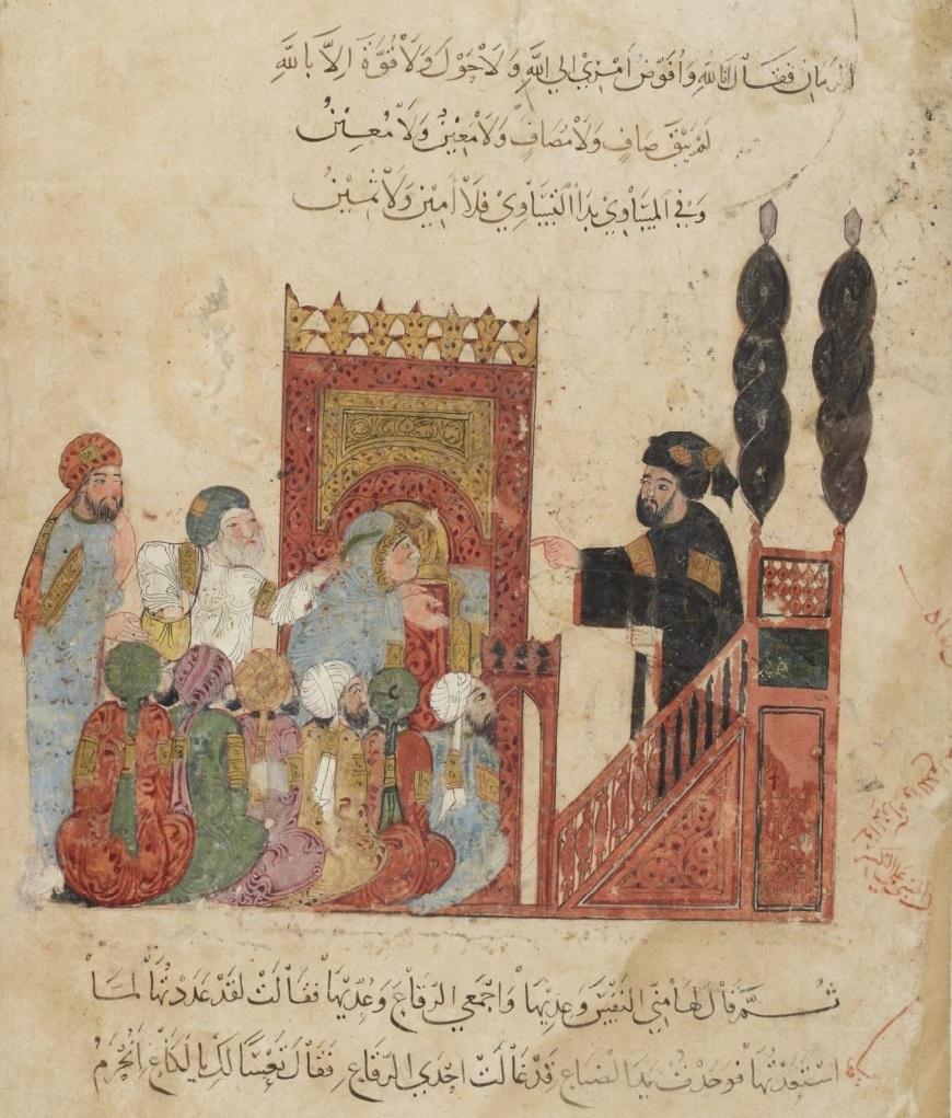 Les Makamat de Hariri Arabe 5847 - Bibliothèque nationale de France
