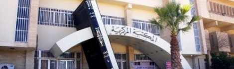 mosul central library