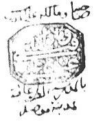 Mosul_stamp