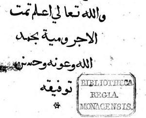 Ajrumiyyah Grammatica Arabica - Rome 1592