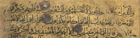 Quran BSB Cod.arab. 1112