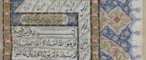 Qurʾān - BSB Cod.arab. 9