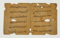 Writing exercises in Arabic - Islamic Studies Library, McGill University