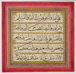 Sheikh Hamdullah (Muṣṭafá Ibn Shaykh Ḥamdullāh) Calligraphy panel in thuluth
