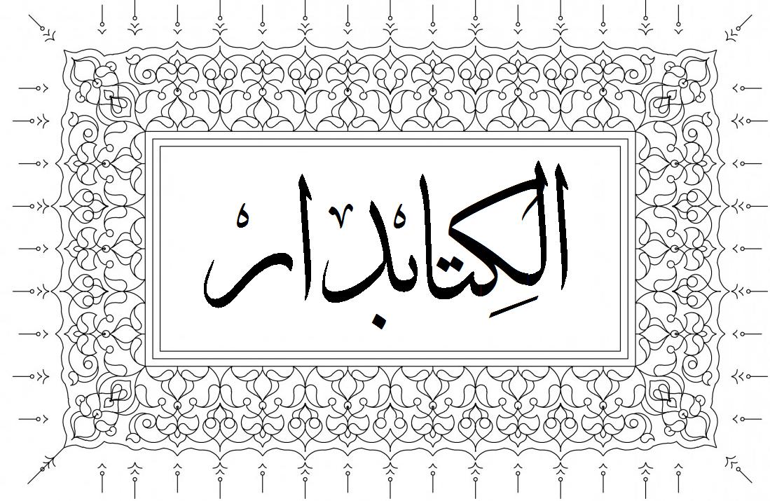 logo_rec2