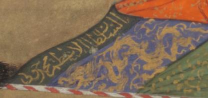 Muhammad Juki - Shāhnāmah (MS RAS 239) - f. 296r Royal Asiatic Society of Great Britain and Ireland