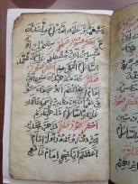 جواهر الاسلام