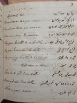 عبارات فارسية مع ترجمتها للإنكليزي