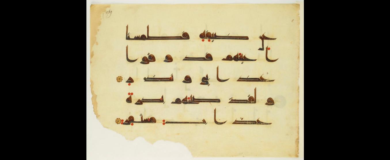 ms_arabe_350