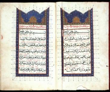 Or. 1217_fatiha