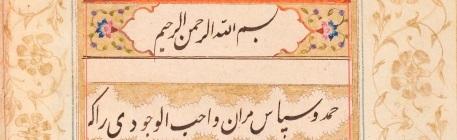 Persian MS 328
