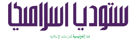 Studia Islamika logo