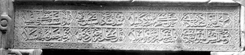 A. Katkhuda (21) 236/9