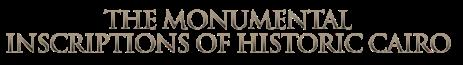 inscriptions_cairo_logo