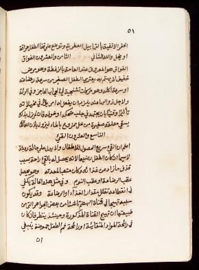WMS Arabic 460