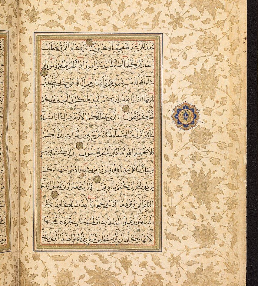 MS. Bodl. Or. 793 - fol. 11b