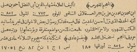 2المعجم المفهرس - الفهرس