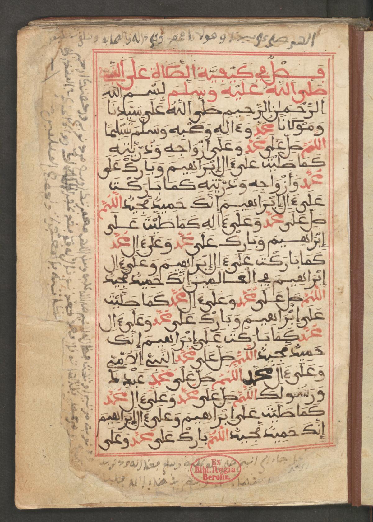 Ǧazūlī, Muḥammad Ibn-Sulaimān Dalāʾil al-Ḫairāt , 1666