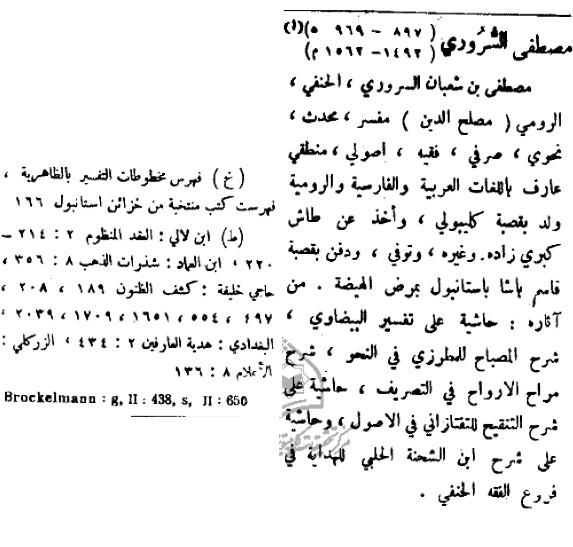 Kahala_12_256